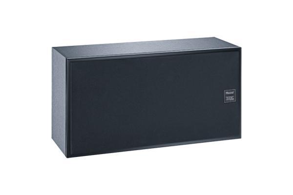 Magnat Cinema Ultra LCR 100-THX